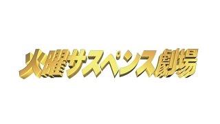 提供・ロゴ・副音声無版 (音質&画質良)