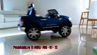 Купить детский электромобиль FORD RANGER F 150 на pushishki.ru(Детский двухместный лицензионный электромобиль Ford Ranger, выполнен по стилю оригинального автомобиля Форд...., 2016-02-17T20:45:03.000Z)