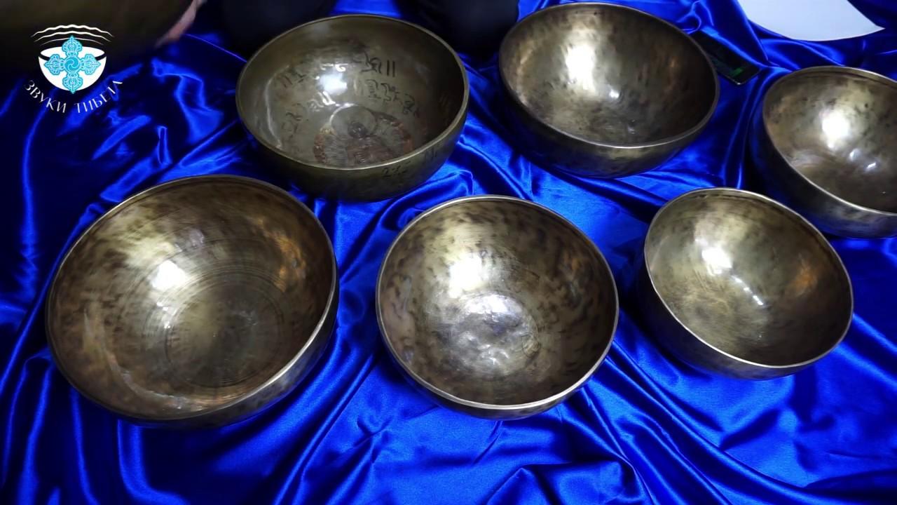 Тибетская поющая чаша – это разновидность музыкального инструмента,. В нашем магазине поющую чашу купить можно по цене от 870р. До 14350р.