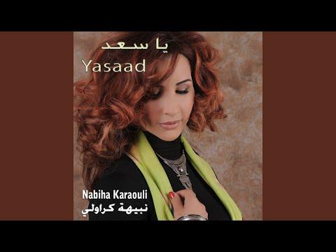 MP3 KARAOULI TÉLÉCHARGER NABIHA MUSIC