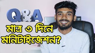 Enable Monetize only 3 Days ! Q&A Part  -01 // TUBER BiPU