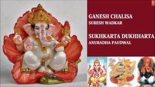 Ganesh Chalisa, Aarti By Suresh Wadkar, Anuradha Paudwal I Full Audio Songs Juke Box
