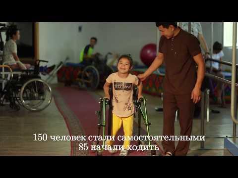 """Спортивно-реабилитационный центр """"Асар"""""""