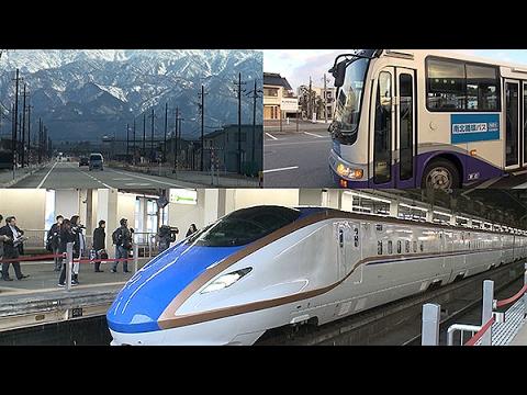 「YKK版地方創生」新幹線テコに春は来たか
