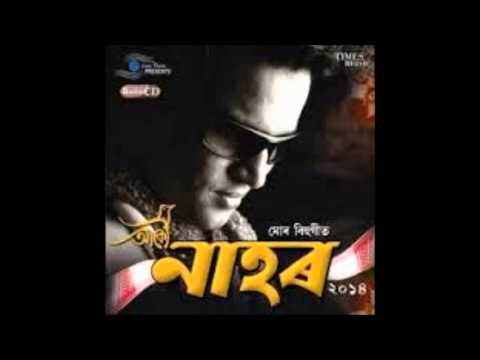 Zubeen Garg|Nahor|Bihu