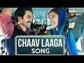 Chaav Laaga Song   Sui Dhaaga - Made in India   Varun Dhawan   Anushka Sharma   Papon   Ronkini