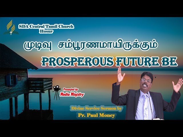 Prosperous Future Be   Pr. Paul Money   Divine Service 06.02.2021  SDA Central Tamil Church Hosur