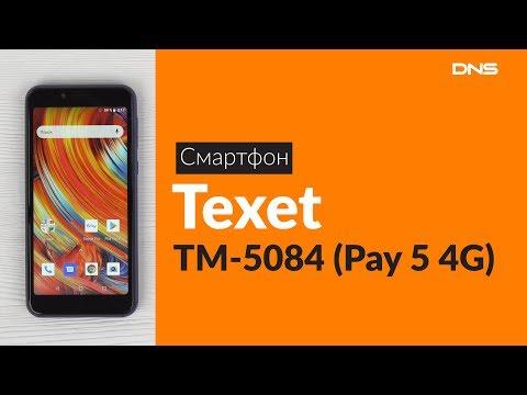 Распаковка смартфона Texet TM-5084 (Pay 5 4G) / Unboxing Texet TM-5084 (Pay 5 4G)