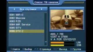 Globo setting(Первый фильм www.tv-orbita.ru из серии как настроить спутниковый ресивер для чайников. Эта серия о ресиверах GLOBO..., 2010-06-18T19:23:28.000Z)