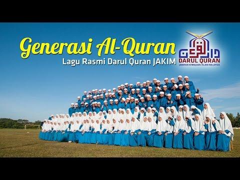 Generasi Al-Quran (Lagu Rasmi DQ) - [Full HD]
