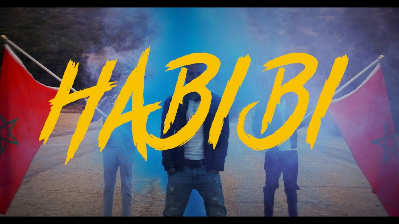Ilyah Habibi Morocco Exclusive Official Music Video Youtube