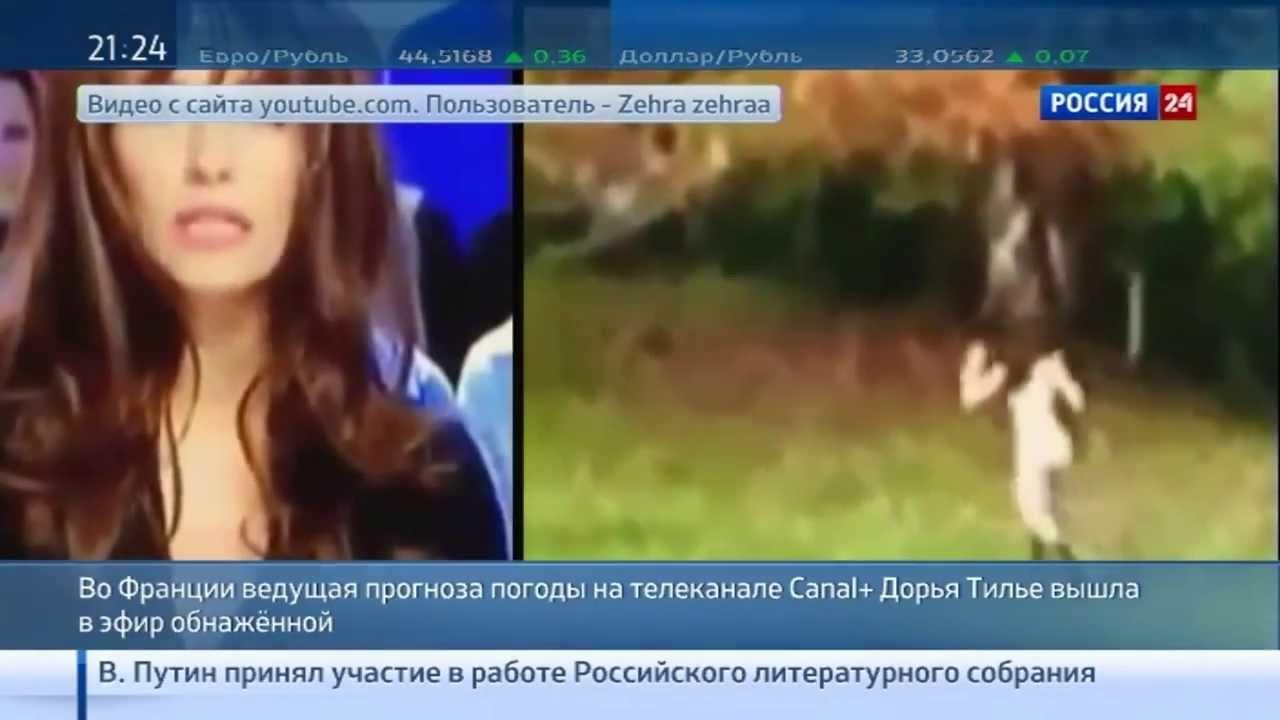 moskovskoy-obl-golaya-vedushaya-prognoz-pogodi-na-tv-video-porno