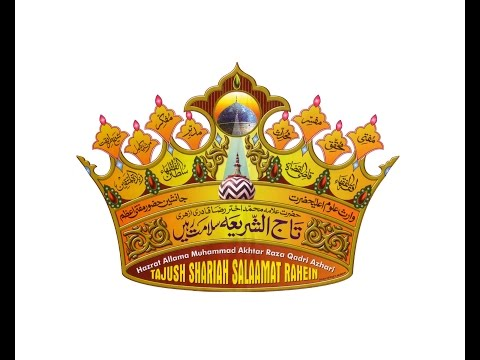 New Manqabat 2017 Ilm Ka Kohe Gira'n Akhtar Raza Khan Qadri