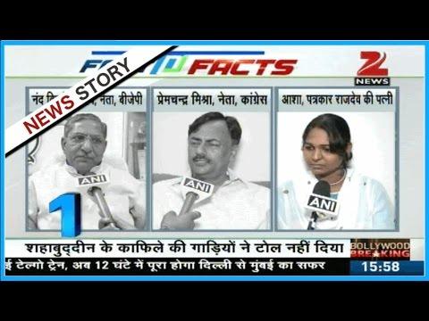 JDU leaders displeasures after Shahabuddin compares Nitish Kumar with Madhu Koda