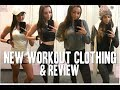 NEW WORKOUT CLOTHING | CALIA BY CARRIE UNDERWOOD REVIEW