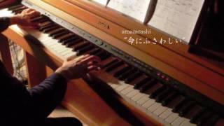 「NieR:Automata」との共創プロジェクトとして書き下ろされた曲です。ht...