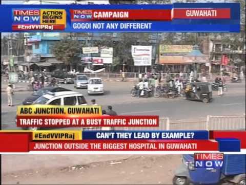 Assan CM Tarun Gogoi's convoy #EndVVIPRaj