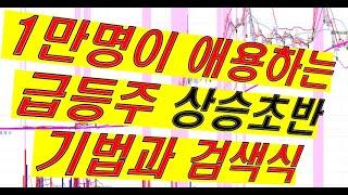 홍보ㅣKG ETS NAVER 대웅제약 두산중공업 엠케이…