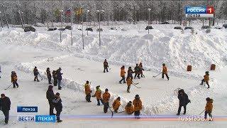 Жители Пензы с размахом отметили День зимних видов спорта