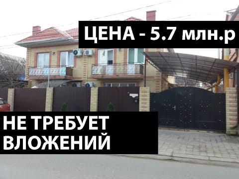 ДОМ С РЕМОНТОМ И МЕБЕЛЬЮ - дуплекс в Супсех, площадью 105 м2 по ХОРОШЕЙ ЦЕНЕ!