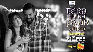 Tera Mera Pyar Amar | Namit Das, Sandeepa, Kabir | Short Film | Releases 21st Feb