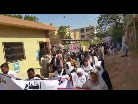 Karachi City Court Lawyer Protest Again..