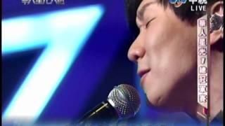 20120108 華人星光大道總決賽  表演嘉賓林俊傑-學不會