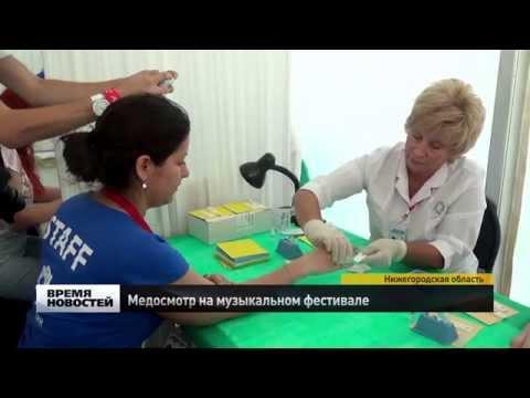 Какие анализы крови сдавать чтобы проверить здоровье?
