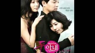 Jo Kwan Woo - I
