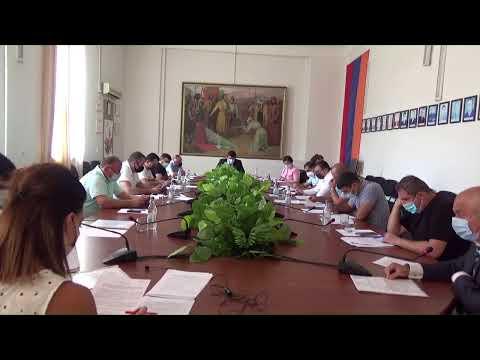 Կապան համայնքի ավագանու արտահերթ նիստ, 31.07.2020թ