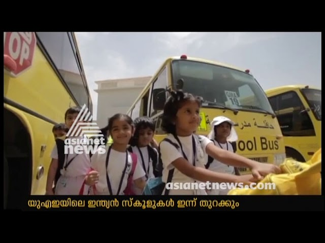 UAE schools to reopen today ; Date extended for flood affected kids from Kerala