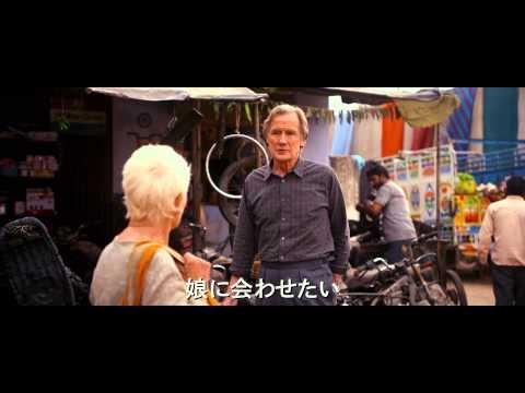 映画『マリーゴールド・ホテル 幸せへの第二章』予告編
