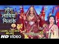 LAUNG LAACHIYA MILAKE I TRIPTI SHAKYA I NEW LATEST DEVI BHAJAN I FULL  HD VIDEO SONG