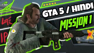 Gta 5 - starting mission / एक नए शरुवात  / Alttrigger gaming / GTA 5 walkthrough