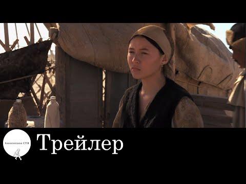 Тюльпан - Трейлер (2010)