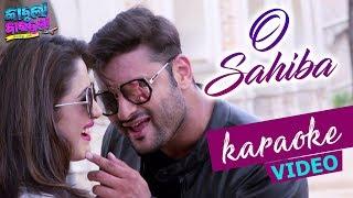 O Sahiba | Karaoke Video | Kabula Barabula Searching Laila | Odia Movie | Anubhav Mohanty | Elina