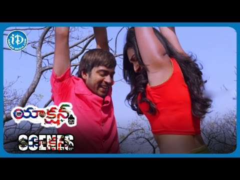 Action 3D Movie Scenes  Allari Naresh Helps Neelam Upadhyaya  Vaibhav  Shyam