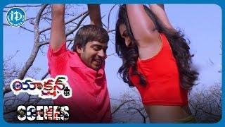 Action 3D Movie Scenes | Allari Naresh Helps Neelam Upadhyaya | Vaibhav | Shyam
