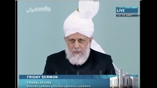English Friday Sermon 19th August 2011 - Islam Ahmadiyya