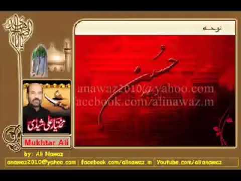 Download Mukhtar Ali Sheedi Aai Wattan Ton Naal Bhirawan De Old Nohay Album 75   YouTube Hadi Shah