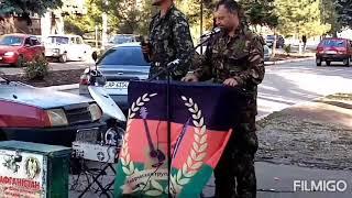 Ветераны воины Афганистана (Гуляйполе)