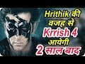 Hrithik Roshan Movie Krrish 4 Release Date Super 30 and YRF Action Movie After