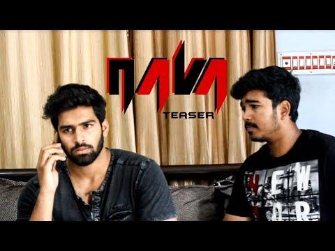 NAVA short film teaser ||Telugu short film teaser 2017||Siddi Productions||A Naveen tappeta's film