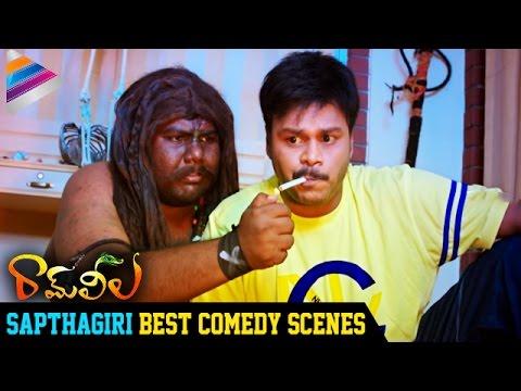 Sapthagiri Best Comedy Scenes | Ram Leela Telugu Movie | Havish | Nanditha | Abhijeet Poondla