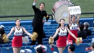 2016-04-30 慶応大学応援 VS東京大学 第1戦⑥【5回裏応援サイド】