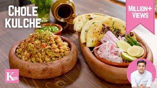 Chole Matar Kulcha  दलल बस सटड वल मटर कलच छल  Street Food Recipe  Kunal Kapur Recipes