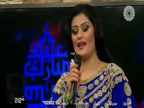 Brishna Amil new song  staa khogman