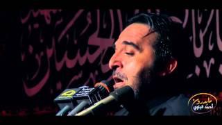 ما يدرون | أحمد الباوي | محرم 1437