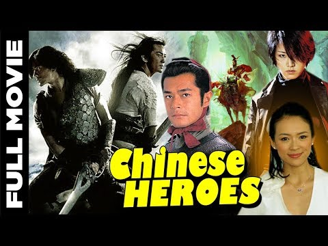 Chinese Hero Full Hindi Dubbed Movie |...