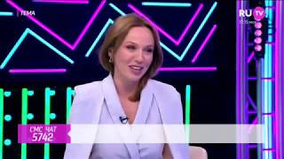 Альбина Джанабаева в программе Тема на RU.TV